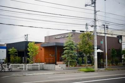 スタバ 札幌西町店
