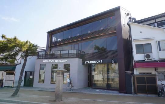 スタバ 厳島表参道店 〜宮島は広島でイチバンのおすすめ店