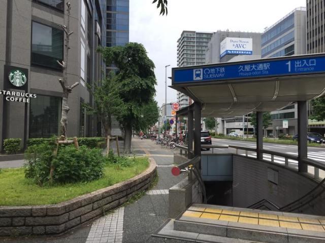 久屋大通駅 1番