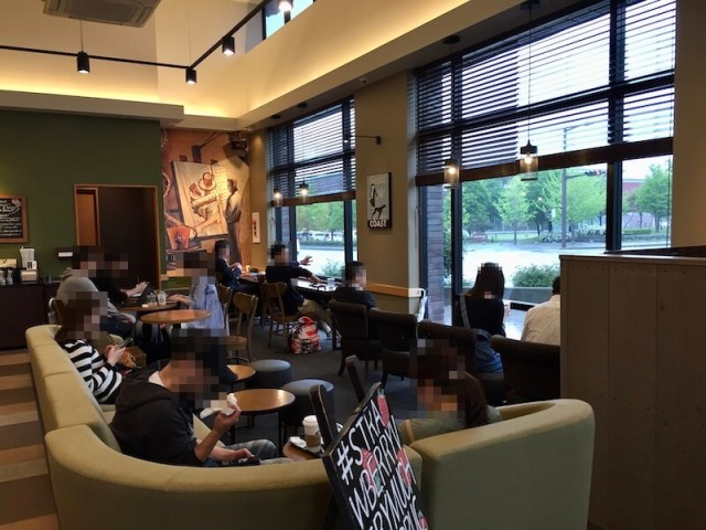 starbucks coffee 金沢野々市