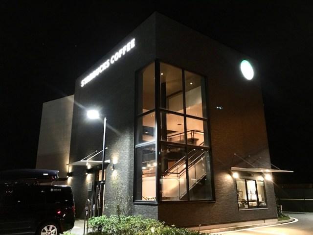 スタバ 神戸西舞子店