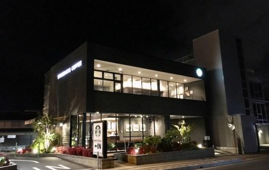 スタバ 広島段原