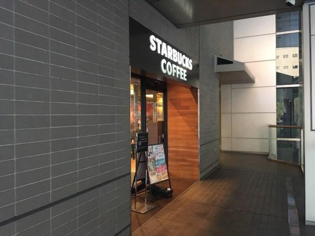 starbucks NHK広島ビル