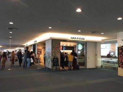 スタバ 羽田空港第2ターミナル国内線ゲートエリア