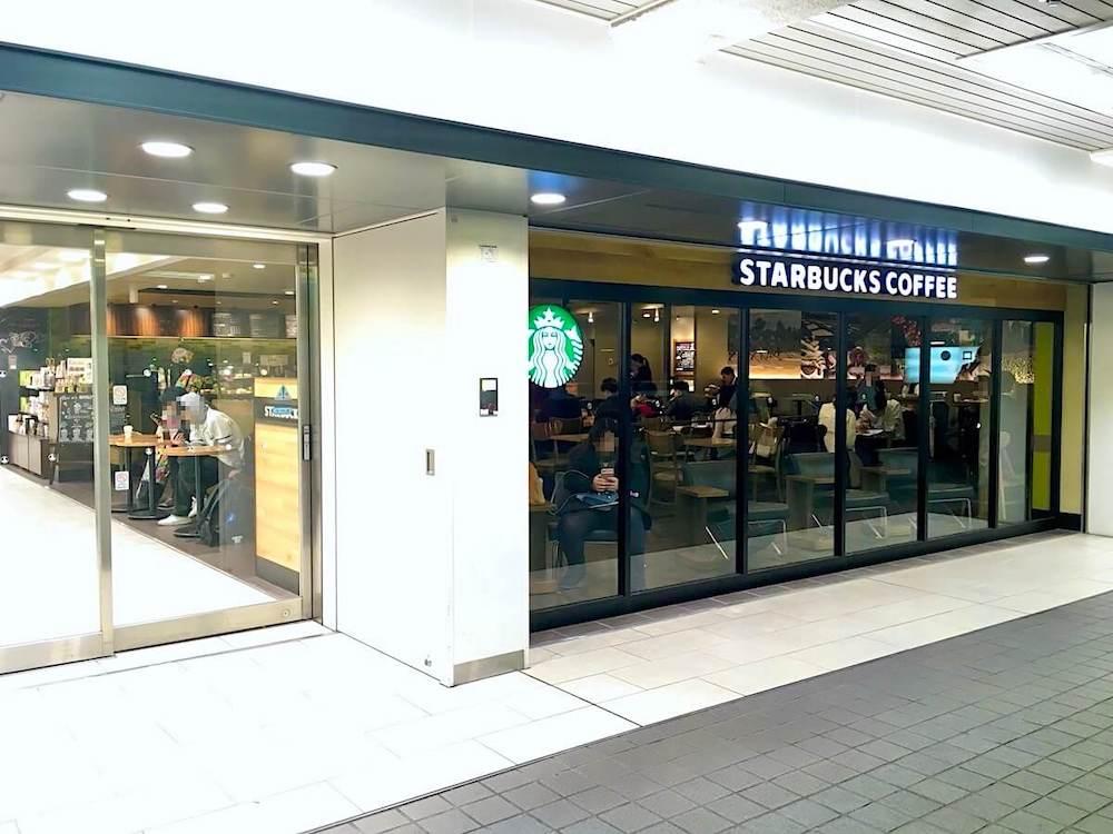 スタバ JR新大阪アルデ店