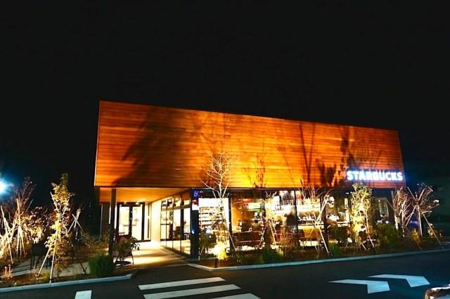 スタバ 上田中央店。