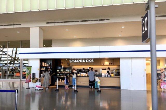 スターバックス 関西国際空港国内線ゲートエリア内店