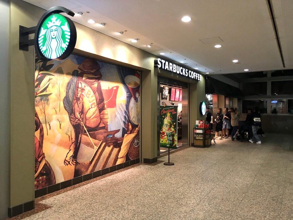 スタバ 横浜ランドマークプラザ店。