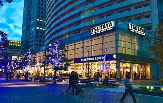 スタバ TSUTAYA 横浜みなとみらい店