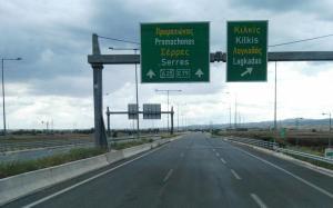 Групажна линия от Гърция до България