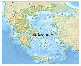 групажен транспорт и транспорт на товари до Ахарнес