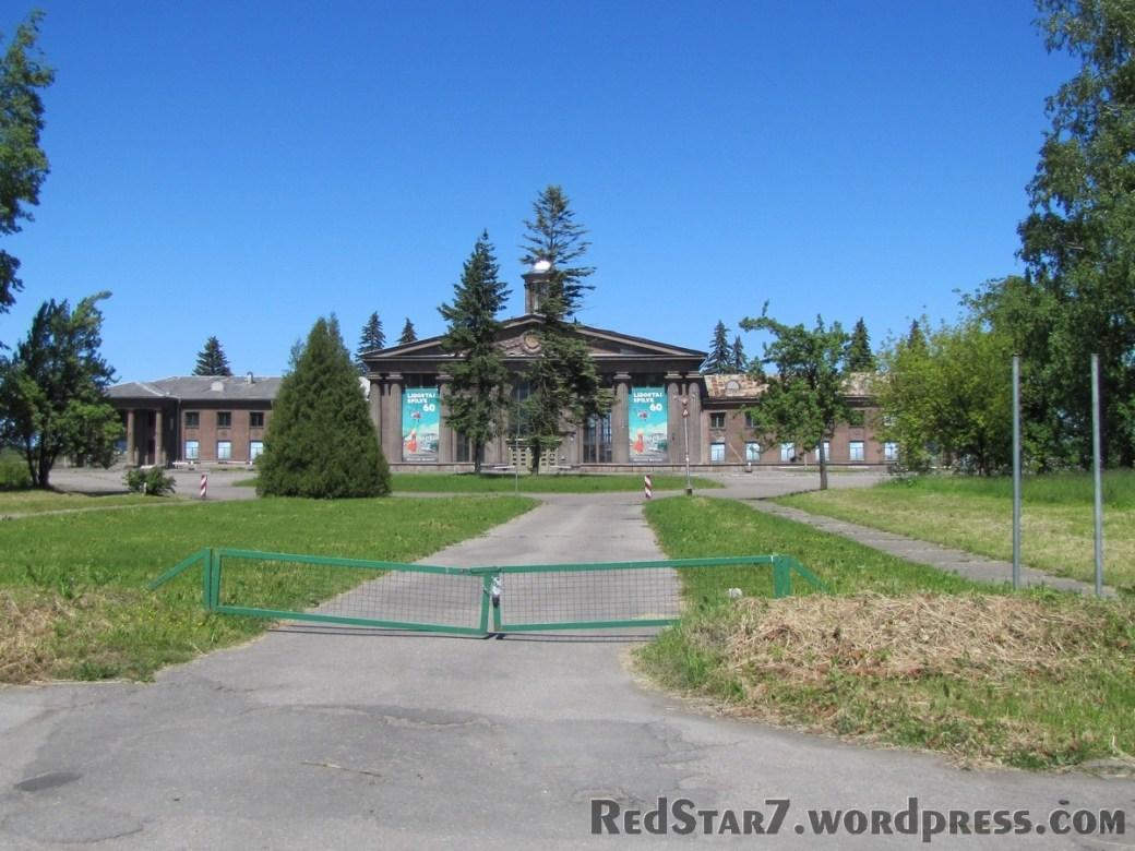 Spilves lidosta