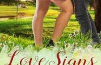 YA Romance Novel