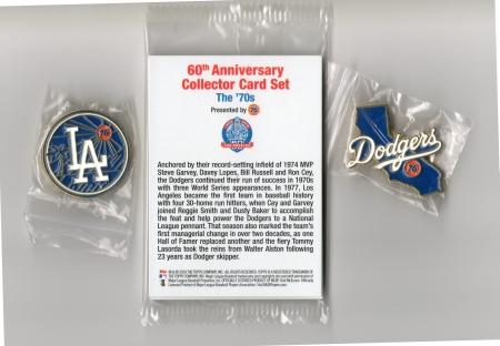 Baseball Prize Lot #10
