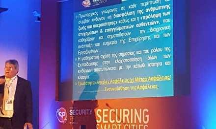 ΕΚΠΡΟΣΩΠΗΣΗ ΤΟΥ Σ.Τ.Α.Ε. ΣΤΟ 3o ΣΥΝΕΔΡΙΟ SECURITY PROJECT CYPRUS