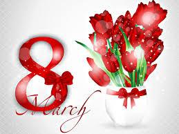 Η Παγκόσμια Ημέρα της Γυναίκας