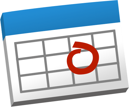 Jquery Calendar Stackoverflow | Printable Calendar Graphic
