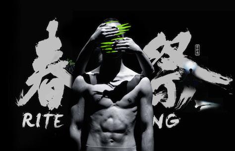 Yang Liping: Rite of Spring