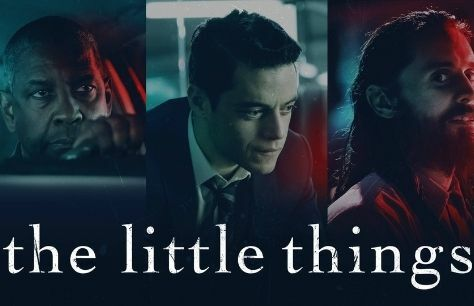 Cinema: The Little Things