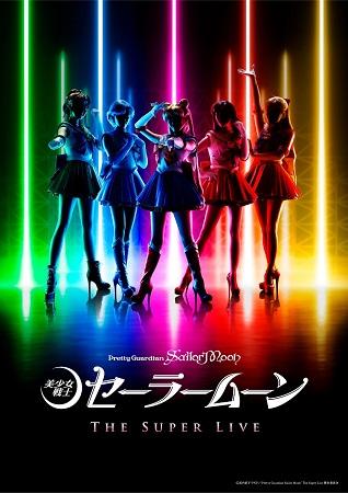 comédie musicale Sailor Moon
