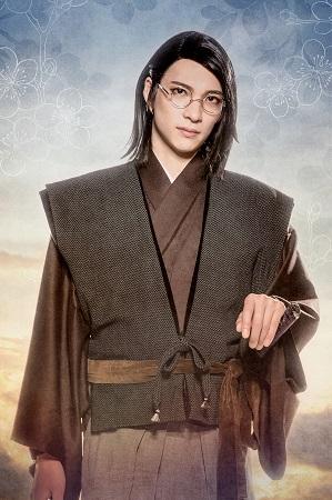 Teruma - Keisuke Yamanami