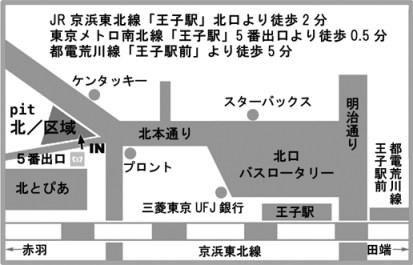 pit_map2