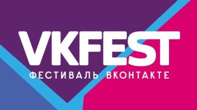 VK Fest. Парк300-летия Санкт-Петербурга. 28-29 июля 2018