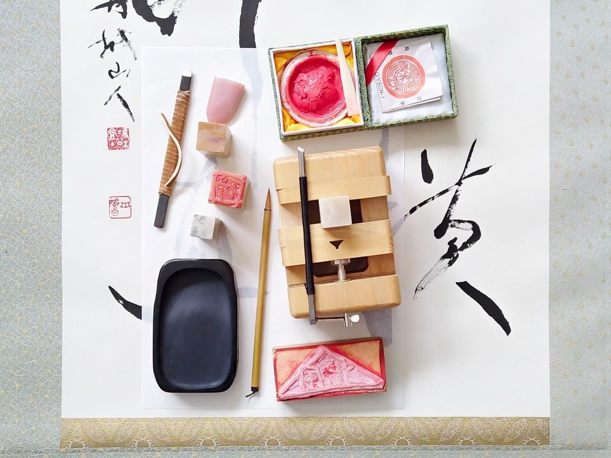 Tenkoku Japanese Seal Engraving