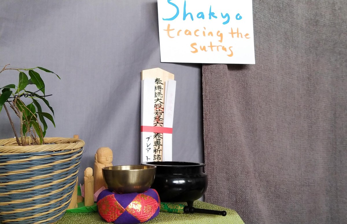 Rhythm and spaciousness in Shakyo of the Four Vast Vows