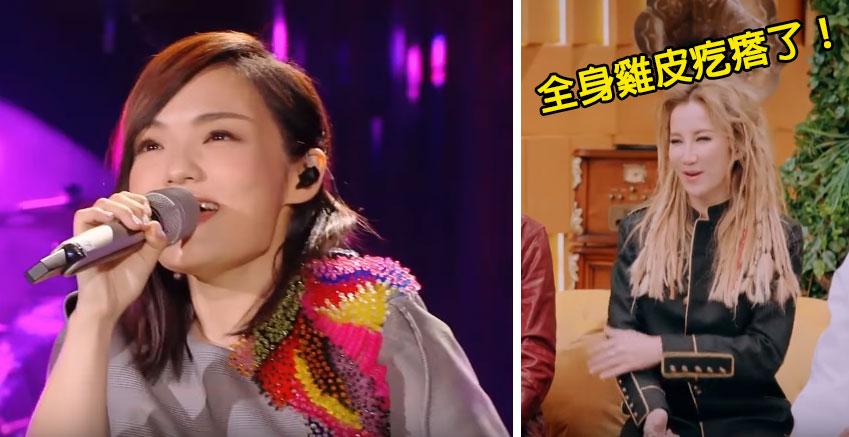 一想到徐佳瑩我的記憶還停留在「身騎白馬」。但她日前的「把其他歌手逼死」演唱讓天后李玟都忍不住說 ...