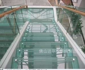 spiral-stair-parts