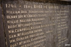 BKT2HN Names of the United Irishmen from the 1798 Irish rebellion on a Roll of Honour, Milltown Cemetery, Belfast