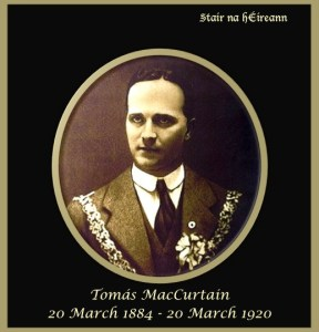 Tomasmaccurtain