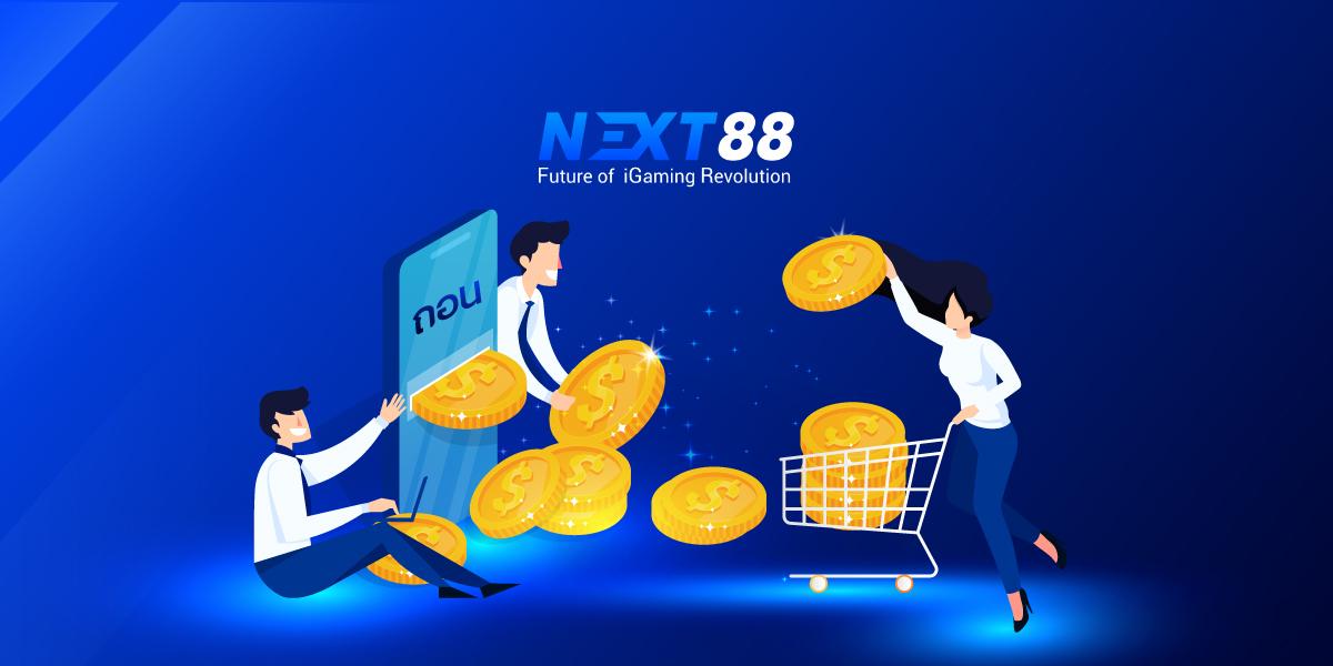 ถอนเงิน Next88 บนมือถือ ถอนง่ายได้ไว2 min read