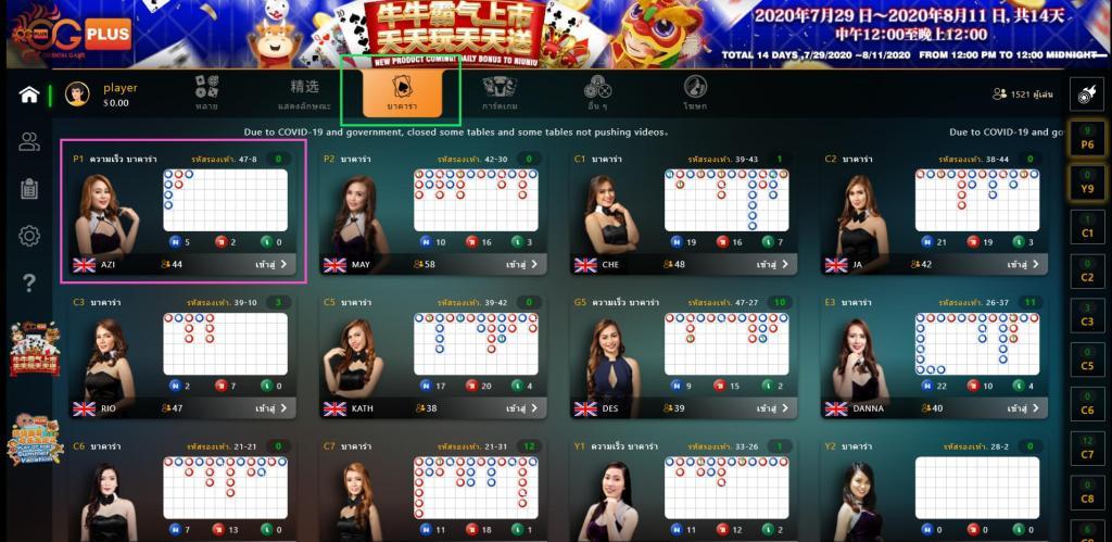 QQ288 Casino
