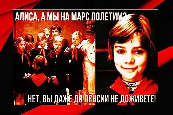 Мы и Вы | ЛИНИЯ СТАЛИНА