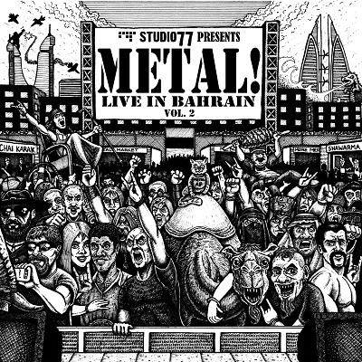 Metal! Live in Bahrain Vol2