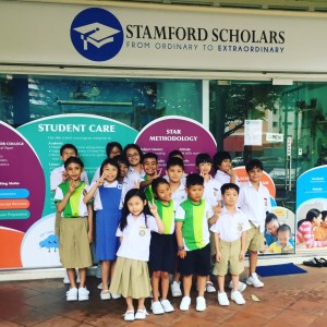 student care near yu neng primary school