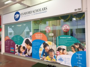 student care at ang mo kio, primary school tuition at ang mo kio