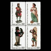 1986 U.S. 2240-2243 Woodcarved Figurines Stamp Block