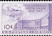 United States Airmail Stamps - 1949 U.P.U. Issue - 10¢ Post Office - purple