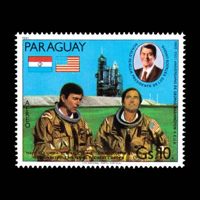 1981 Paraguay C489 Airmail Stamp - Space Shuttle Columbia