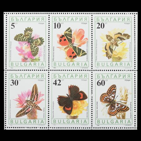 Bulgaria Butterflies Stamp Sheet
