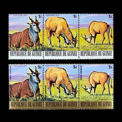 1977 Guinea Eland Antelope Regular and Air Post Stamp Strips