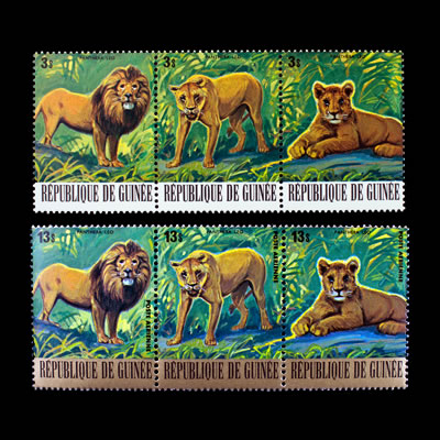 1977 Guinea Lion Regular and Air Post Stamp Strips