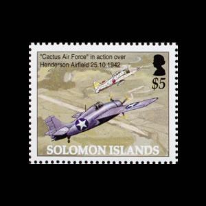 2005 Solomon Islands Stamp # 999f