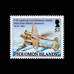 2005 Solomon Islands Stamp # 999h
