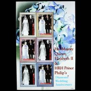 2007 Gambia Royal Wedding Anniversary Souvenir Stamp Sheet