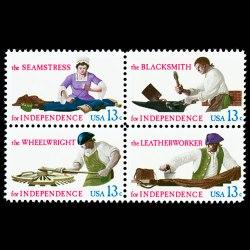 U.S. #1717-1720 Commemorative Stamp Block