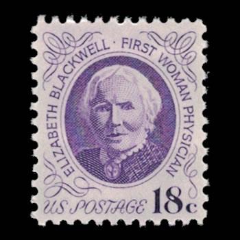us stamp 1396 1400